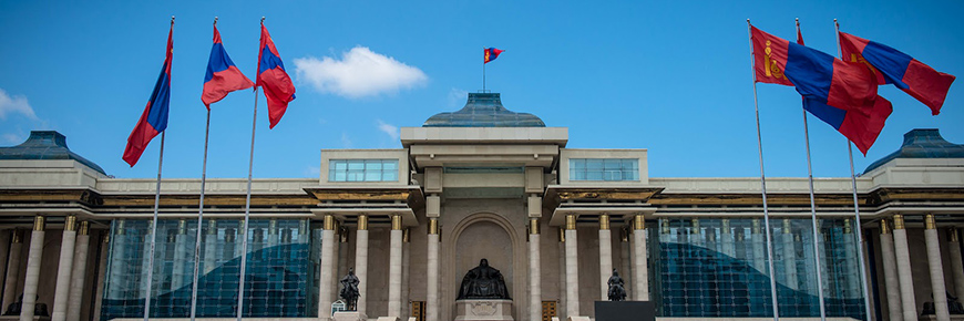 The Government of Mongolia has passed the Implementation Rules on Law of Mongolia on Promotion of Economic Transparency